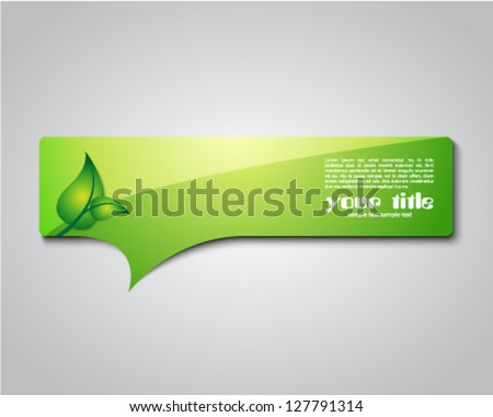 eco information sign / logo - stock vector