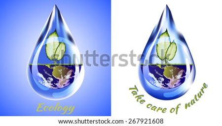 Ecology, Nature, Planet Earth - stock vector