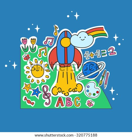 Education colorful stickers set on blue background for school and kindergarten. Rocket ship and some shcool elements. Children creativity learning. Back to school background. - stock vector