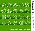 Education Icons, basics, elementary school - stock vector