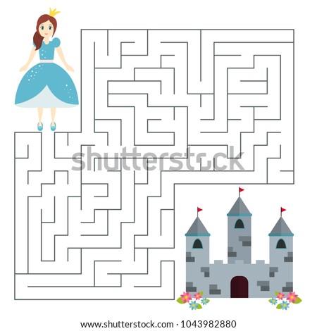 Educational Maze Game Preschool Kids Help Stock Vector Royalty Free