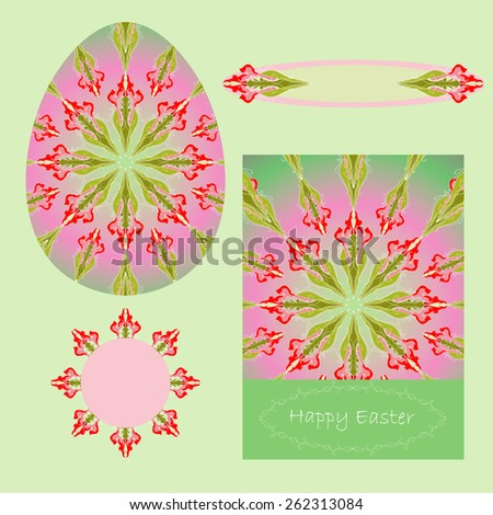 Egg for Easter and card with pattern - stock vector
