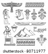 Egypt architecture and ornaments vector set - stock vector