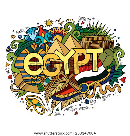 Egypt hand lettering and doodles elements background. Vector illustration - stock vector