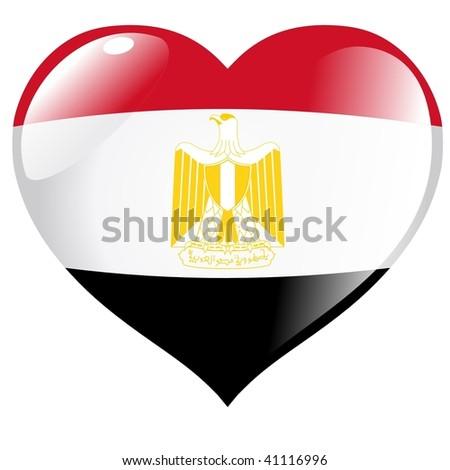 Egypt  in heart - stock vector
