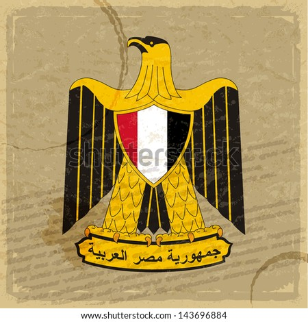 Egyptian coat of arms on an old sheet of paper - stock vector