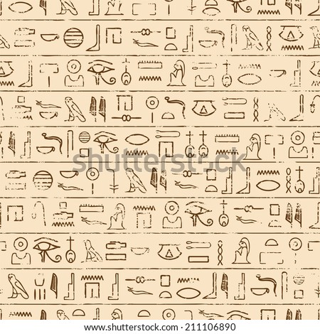 Egyptian Hieroglyphics Background. Repeating tileable vector illustration that repeats left, right, up and down  - stock vector
