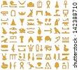 Egyptian hieroglyphs Decorative Set 2 - stock vector
