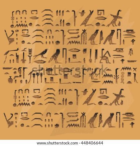 how to speak ancient egyptian language