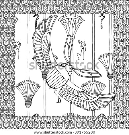 Egyptian Scarab Zentangle Pattern Page For Adult Colouring Book Vector Design