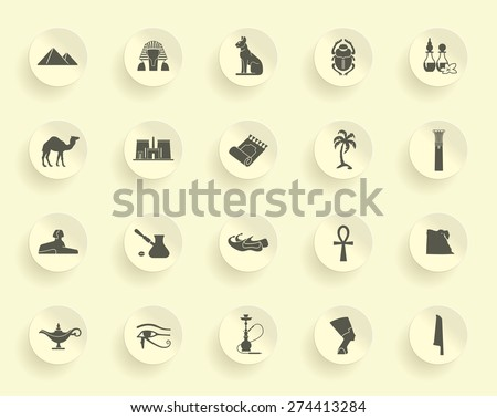 Egyptian symbols - stock vector
