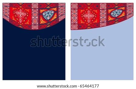 Egyptian Tent Fabric-Curtain Style 3-vector - stock vector