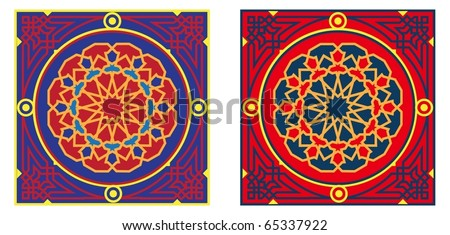 Egyptian Tent Fabric Pattern3-vector - stock vector