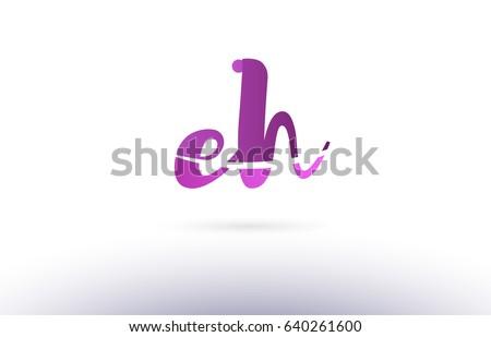 Eh e h calligraphy alphabet letter stock vector 640261600 shutterstock