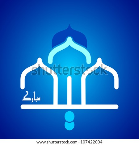 Eid - stock vector