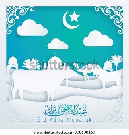 Eid Adha Mubarak arabic calligraphy silhouette camel cow goat mosque on desert blue background - stock vector