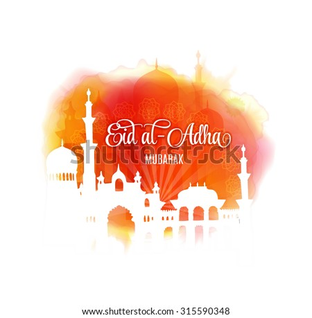Eid Al Adha Stock Images, Royalty-Free Images & Vectors | Shutterstock