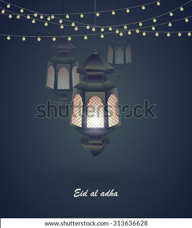 Eid al adha. Greeting card template on Eid Al-Fitr muslim religious holiday with lanterns on blurred lights background. Mosque for Islamic holy month of prayer, Ramadan Kareem celebration - stock vector