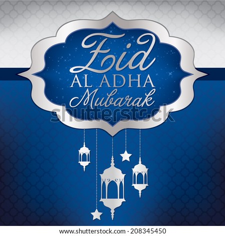 Eid Al Adha hanging lantern and stars card in vector format. - stock vector