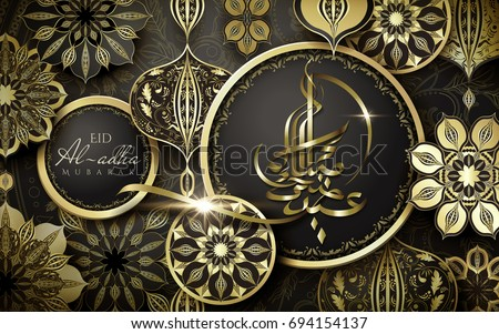 Eid-Al-Adha mubarak calligraphy, happy Sacrifice feast in arabic calligraphy with exquisite golden floral decorations