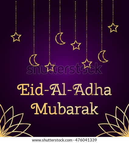 Eid al adha mubarak luxury greeting card stock photo photo vector eid al adha mubarak luxury greeting card template for muslim community festival of sacrifice m4hsunfo