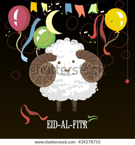 Eid-al-fitr, Eid Mubarak. Illustration of sheep with the colourful balloon on a blue background for an Islamic Festival of the Victim - stock vector