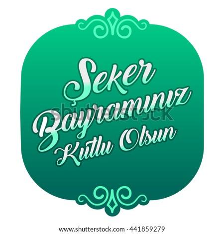 Amazing Turkey Eid Al-Fitr Feast - stock-vector-eid-al-fitr-feast-of-candy-candy-festival-greeting-turkish-seker-bayraminiz-kutlu-olsun-vector-441859279  Perfect Image Reference_973559 .jpg