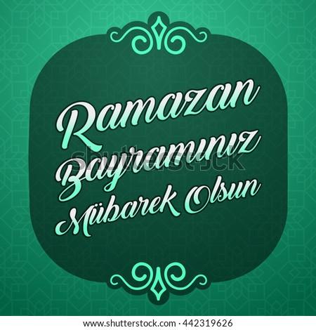 Must see Turkey Eid Al-Fitr Feast - stock-vector-eid-al-fitr-feast-of-ramazan-and-candy-ramazan-and-candy-festival-greeting-turkish-ramazan-442319626  Pic_242191 .jpg
