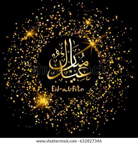 Top Eid Special Eid Al-Fitr Feast - stock-vector-eid-al-fitr-greeting-card-arabic-lettering-translates-as-eid-al-adha-feast-of-sacrifice-muslim-632827346  Gallery_3360 .jpg