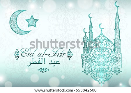 Good Exclusive Eid Al-Fitr Greeting - stock-vector-eid-al-fitr-greeting-card-with-beautiful-mosque-muslim-symbols-arabic-calligraphy-is-translated-653842600  Gallery_549588 .jpg