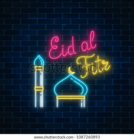 Download Ramadan Eid Al-Fitr Greeting - stock-vector-eid-al-fitr-greeting-card-with-with-mosque-dome-and-minaret-glowing-neon-ramadan-holy-month-sign-1087260893  Perfect Image Reference_197786 .jpg