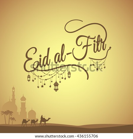 Great Celebration Eid Al-Fitr Decorations - stock-vector-eid-al-fitr-illustration-with-intricate-arabic-lamp-for-the-celebration-of-muslim-community-436155706  Trends_136926 .jpg