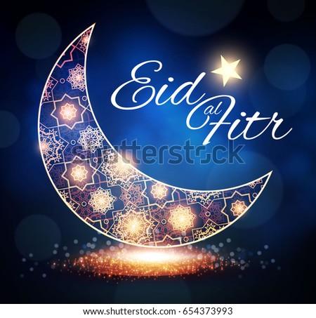 Most Inspiring Eid Mubarak Eid Al-Fitr Feast - stock-vector-eid-al-fitr-islamic-holiday-muslim-feast-eid-mubarak-ramadan-kareem-eid-said-gold-crescent-654373993  Picture_519 .jpg