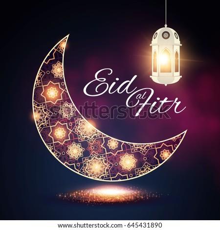 Must see Eid Mubarak Eid Al-Fitr Feast - stock-vector-eid-al-fitr-islamic-holiday-muslim-feast-eid-mubarak-ramadan-kareem-eid-said-shining-felegree-645431890  Picture_974476 .jpg
