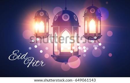 Wonderful Eid Mubarak Eid Al-Fitr Feast - stock-vector-eid-al-fitr-islamic-holiday-muslim-feast-eid-mubarak-ramadan-kareem-eid-said-shining-lanterns-649061143  Perfect Image Reference_508075 .jpg