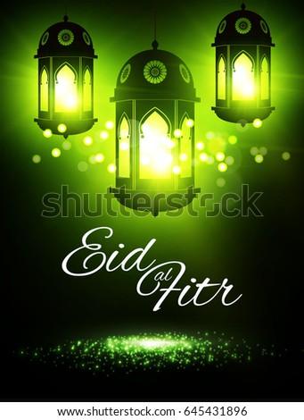 Beautiful Milad Ul Nabi Eid Al-Fitr 2018 - stock-vector-eid-al-fitr-islamic-holiday-muslim-feast-eid-mubarak-ramadan-kareem-shining-lanterns-night-645431896  Photograph_871471 .jpg