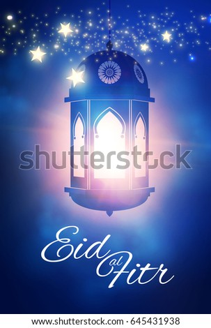 Eid al Fitr. Islamic Holiday. Muslim Feast. Eid Mubarak. Ramadan Kareem. Shining Lanterns Night Background with Bokeh Effect. Vector illustration