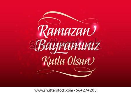 Eid al fitr mubarak islamic feast greetings stock photo photo eid al fitr mubarak islamic feast greetings turkish ramazan bayraminiz kutlu olsun m4hsunfo
