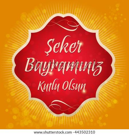Eid alfitr mubarak islamic feast greetings stock vector 443502310 eid al fitr mubarak islamic feast greetings turkish seker bayraminiz kutlu olsun m4hsunfo Choice Image