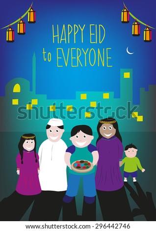 Eid Celebration Concept Gergean Culture Kids Stock Vector ...