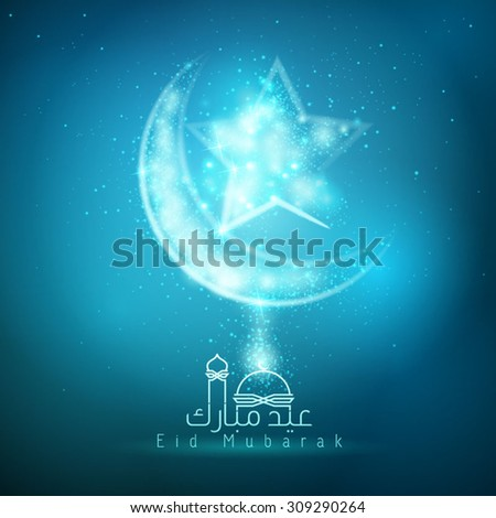 Eid mubarak Arabic calligraphy blue glow light islamic crescent and star - stock vector