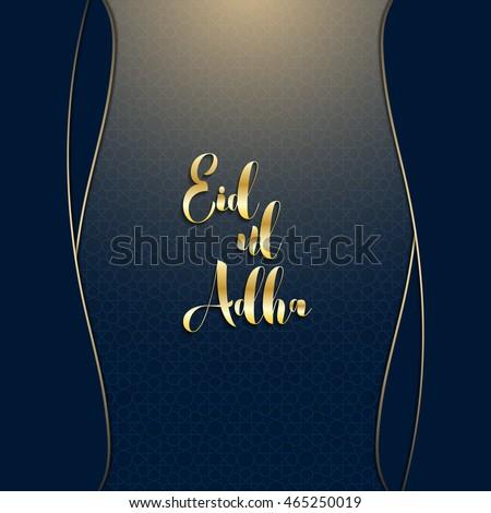 Eid mubarak arabic calligraphy eid ul stock vector 465250019 eid mubarak arabic calligraphy eid ul adha beautiful greeting card eid ul adha m4hsunfo