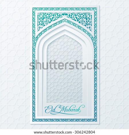 eid mubarak arabic geometrical pattern on window or door mosque  - stock vector
