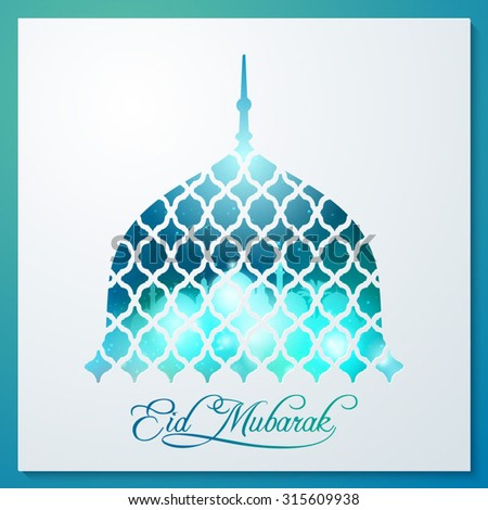 Eid mubarak arabic pattern mosque dome for greeting card - stock vector