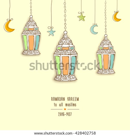Eid Mubarak Background Arabic lantern.Vector illustration