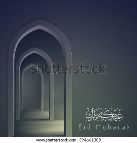 Eid Mubarak background islamic greeting card design - Translation of text : Eid Mubarak - Blessed festival - stock vector