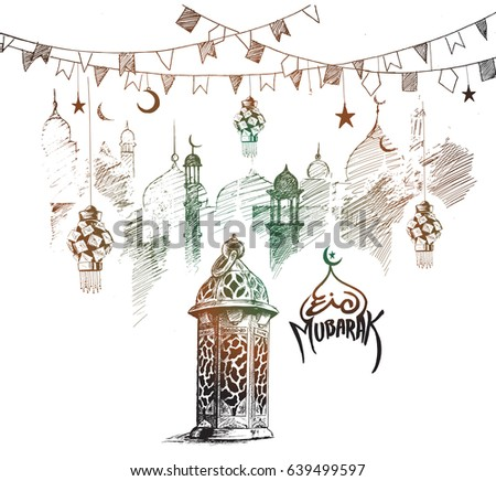 Eid Mubarak background with beautiful illuminated arabic lamp and hand drawn calligraphy lettering. Vector illustration.