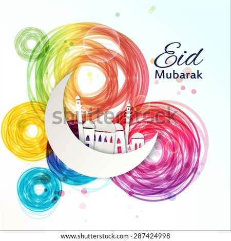 Eid Mubarak banner. Muslim greetings background. Vector illustration - stock vector