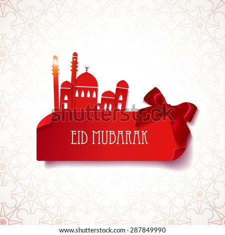 Eid Mubarak banner. Muslim greetings background. Vector illustration. - stock vector