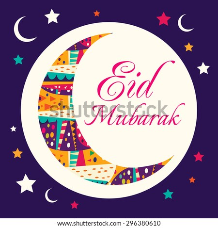 Eid Mubarak beautiful greeting card - stock vector